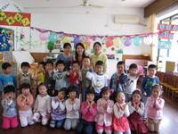 梅陇第二幼儿园