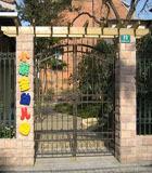 小棋圣幼儿园