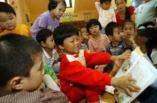 申静幼稚园