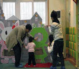 卢湾区奥林幼儿园