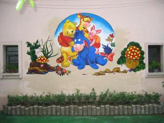 上海闻裕顺新理念幼儿园