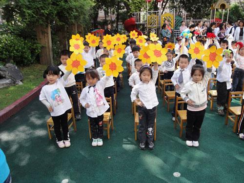 田林第一幼儿园