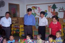 自来水公司东直门幼儿园