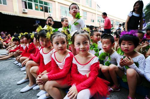 北京市府学胡同幼儿园