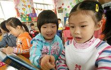 东城区回民幼儿园