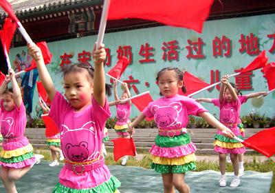 北京市第六幼儿园