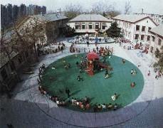 海军北京示范幼儿园