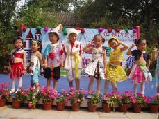 文化部幼儿园