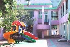 中国人民解放军海军直属机关第三幼儿园