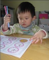 北京妙想天开国际双语幼儿园