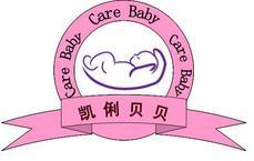 凱俐貝貝母嬰中心