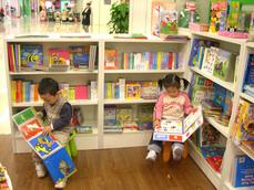 小逗号儿童书店