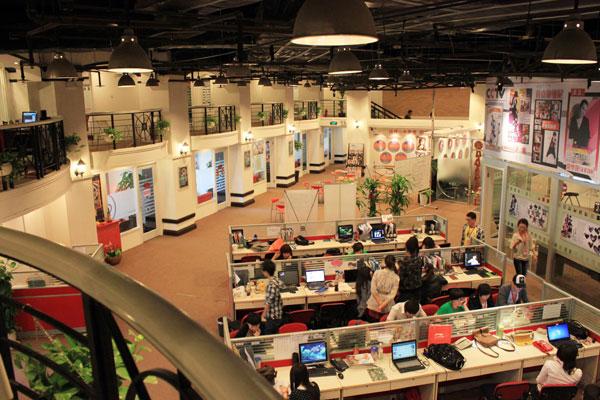 北京世紀星匯文化傳媒有限公司