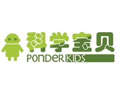 logo科学宝贝