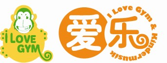 爱乐国际早教中心-北京健翔中心