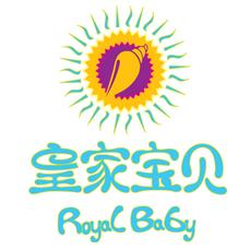 香港皇家宝贝儿童摄影
