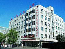 北京北方華宸中醫研究院