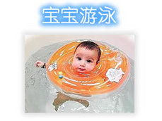 艾玛母婴研展中心-天通苑店