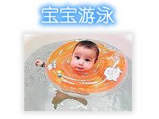艾玛母婴研展中心-崇文门店