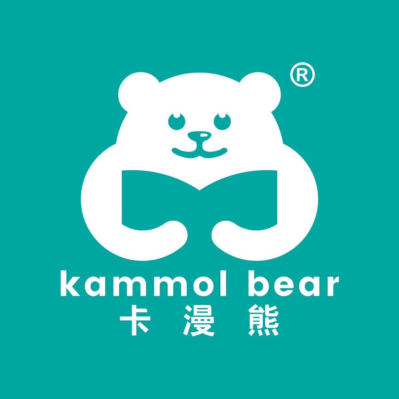 卡漫熊绘本馆