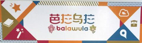 彩虹桥亲子绘本悦读馆
