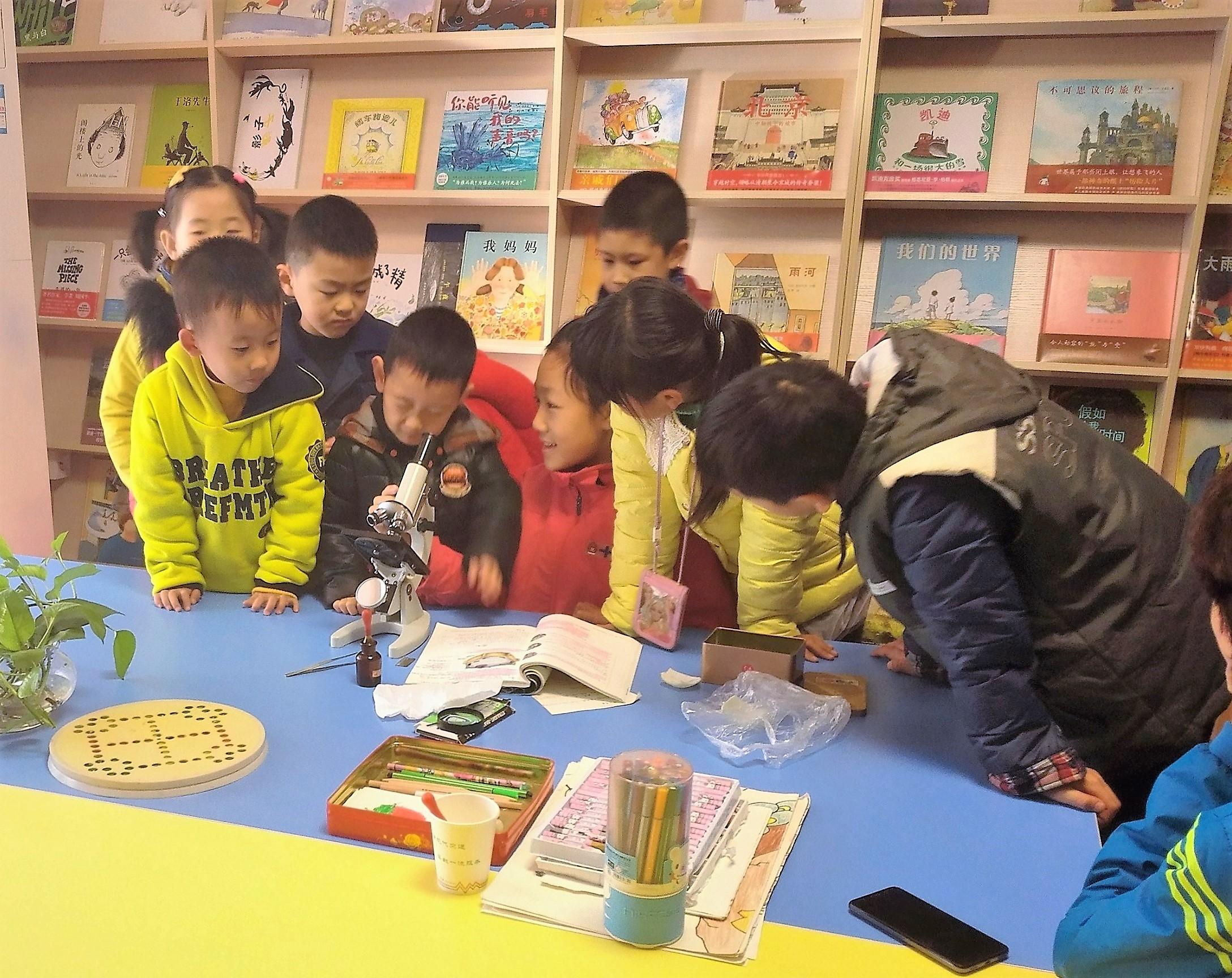 启典童书屋