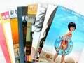 【晒照片】赢有福网个性杂志,当大明星!