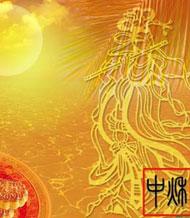 中秋节传统故事