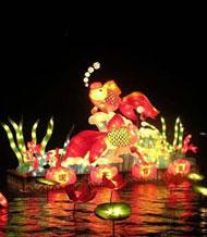 中秋节传统活动