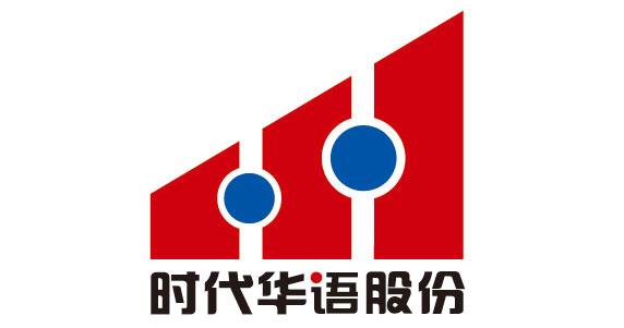 【新年盖楼】2015年时代华语公司任性送书 来抢喽(0209-0228)
