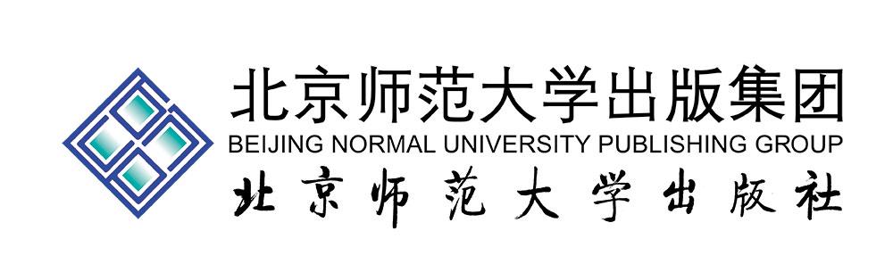 【新年盖楼】2015年北京师范大学出版社任性送书 来抢喽(0209-0228)