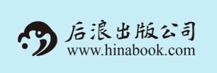 【新年盖楼】2015年后浪童书馆任性送书 来抢喽(0209--0228)