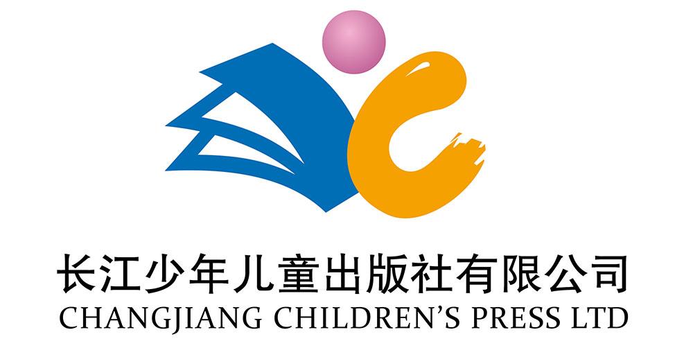 【新年盖楼】2015年长江少年儿童出版社任性送书 来抢喽(0209--0228)