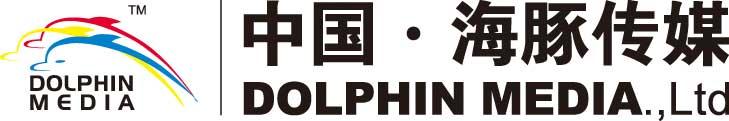 【新年盖楼】2015年海豚传媒任性送书 来抢喽(0209-0228)