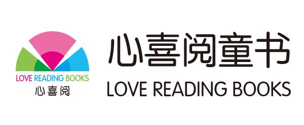 【新年盖楼】2015年心喜阅童书任性送书 来抢喽(0209-0228)