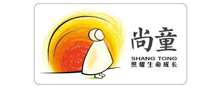 ⑫ 【新年盖楼】2016年尚童童书春送祝福喽(0202-0221)