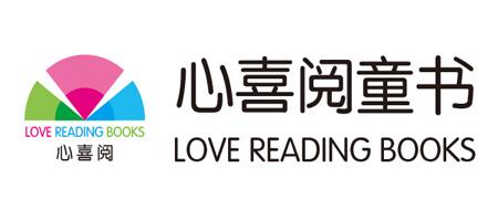 ⑮【新年盖楼】2016年心喜阅童书新春送祝福喽(0202-0221)