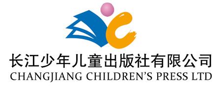 ⑯【新年盖楼】2016年长江少年儿童新春送祝福喽(0202-0221)