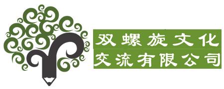 ⑬ 【新年盖楼】2016年双螺旋童书馆新春送祝福喽(0202-0221)