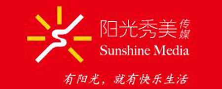 ④【新年盖楼】2016年阳光秀美图书新春送祝福喽(0202-0221)