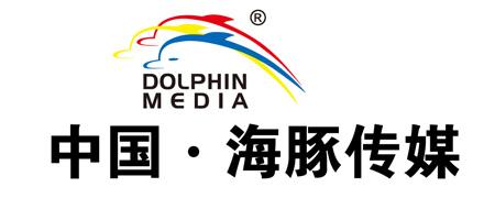 ⑤【新年蓋樓】2016年海豚傳媒新春送祝福嘍(0202-0221)