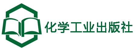 ⑦【新年蓋樓】2016年化學工業出版社新春送祝福嘍(0202-0221)