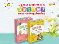 【试读】《快乐瓢虫双语童书•自然拼读》