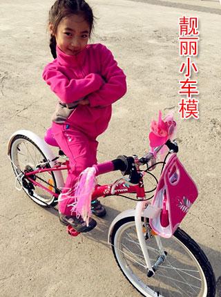 小小自行车车模