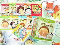 【试读】《中国幼儿百科全书》(0~3岁)(0414-0422)