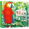 蓝色乐团观鸟之旅