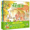 北京记忆.皇城童话