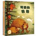 【试读】《绘本大师的儿童诗》(0119-0217)