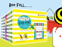 【试读】《蚂蚁和蜜蜂•儿童彩色单词故事书系列》 •中英双语(0615-0626)