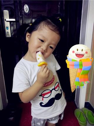 自制酸奶水果冰棒